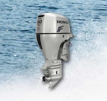 Honda Marine Power of Boating Promotion