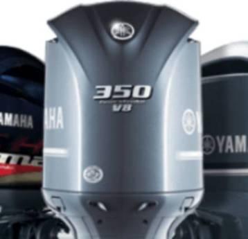 Yamaha Promo