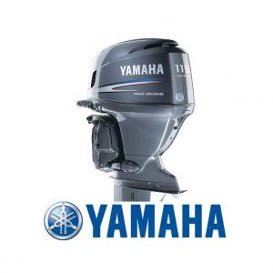 Yamaha Inline