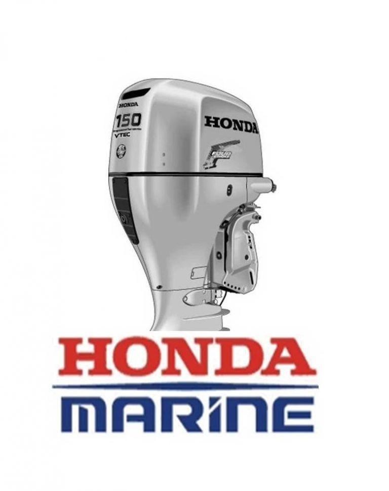 Honda lg